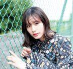 女優・南沙良の原点は『ぐりとぐら』?!