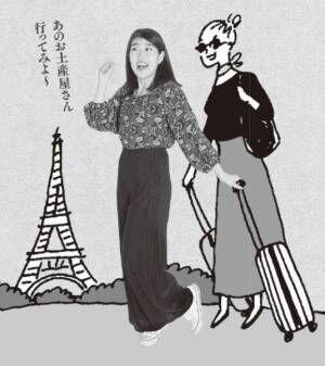 一夜を共に過ごせたら…横澤夏子が語るアレ の条件