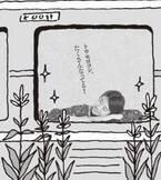 横澤夏子が挑戦したい、妄想力を高める「電車の乗り方」とは?