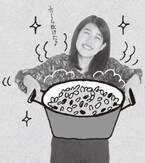 いい女の料理は茶色!? 横澤夏子の言い分…