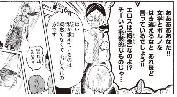 """10代女子は""""性""""に夢中? エロくて笑えるセックス情報"""