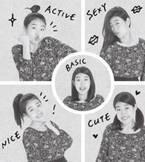 横澤夏子が「気持ち悪い」と言われた高校時代の髪型とは?