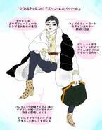 大人女子はマスト買い…アウターから小物まで「秋の注目アイテム」3選 | デキるOLマナー&コーデ術 ♯115