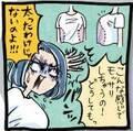 """太って見える(泣) """"巨乳の悩み""""に専門家がアドバイス!"""