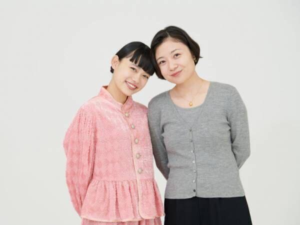 杉咲花「結婚して子どもも欲しい」津野愛監督と語る10年後の自分