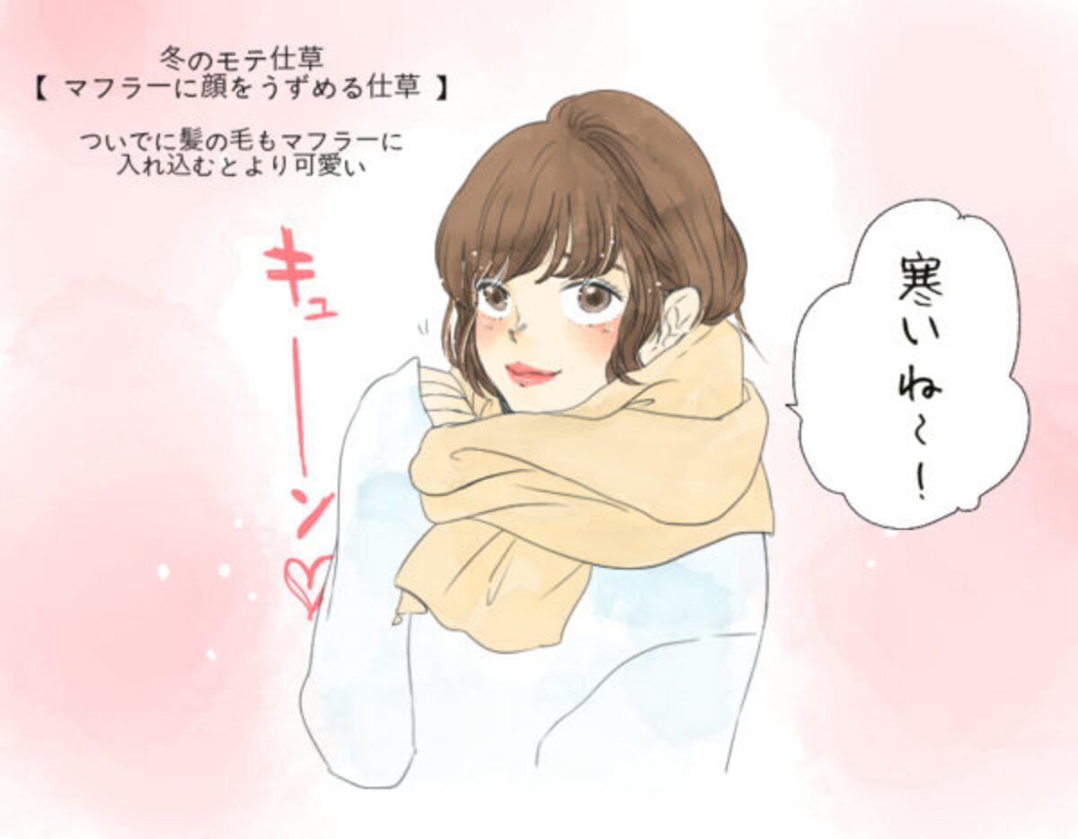 萌え袖で指先ハァ~…男ズッキューン「女の冬のモテ仕草」3つ