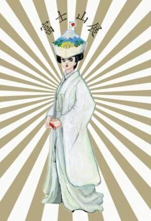 """""""ザ・昭和""""の象徴 五月女ケイ子展覧会"""