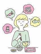 「ずぼら瞑想」でお疲れ脳にサヨナラ! 食べ過ぎも防ぐ簡単テク