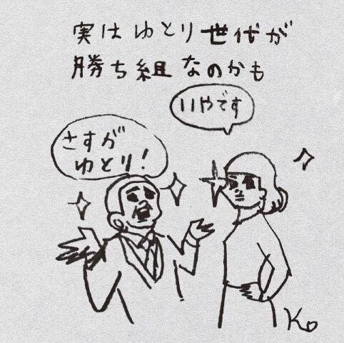 堀潤、パワハラ受けた過去「手に震えが出るなど…」
