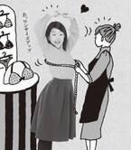 ブラひとつで世界が変わった! 横澤夏子が下着パワーに開眼