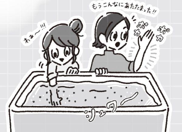 """シュワシュワのガスで血流UP """"炭酸浴""""がカラダに効く~!"""