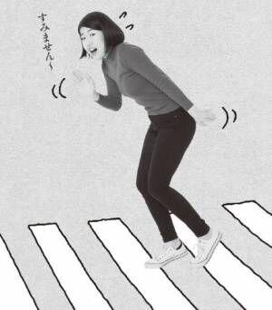 """「小走り」に込めた想いが""""いい女""""を作る!?  横澤夏子が解説"""