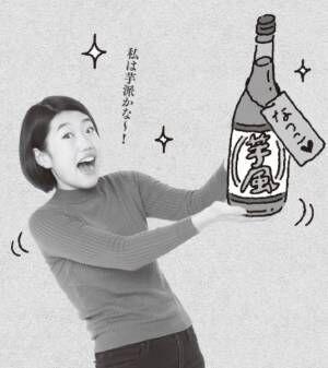 """「焼酎」は体が冷えない? 横澤夏子が""""女性にこそ""""とすすめる理由"""