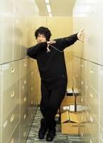 岡崎体育の新作『SAITAMA』は「俺史上いちばんイラつく俺」?
