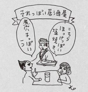 食卓から魚が消えるかも!? 日本近海で魚が獲れなくなったワケ