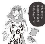 【便利アプリ9選】ハイブランドバッグのレンタルから名刺管理まで!?