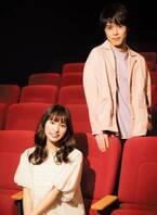 人気コミック『町田くんの世界』実写化! 主役の2人は超新人!?