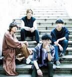 """結成15周年・BLUE ENCOUNT ハマっているのは""""タピオカ""""!?"""