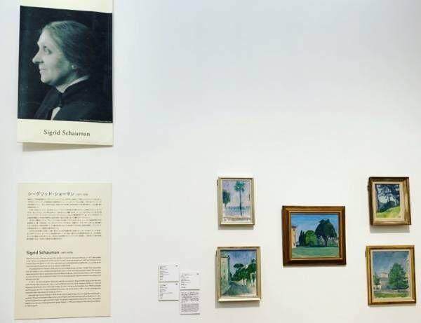 生き方に共感…100年前のキャリア・ウーマンがつくったものとは?