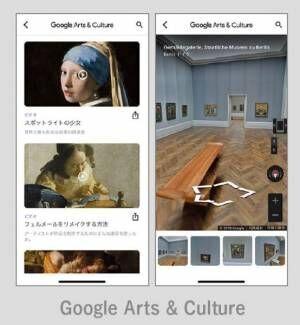 自宅にいながらメトロポリタン美術館へ アートの世界で加速するシェア文化