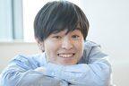 望月歩、菅田将暉の「ちょっと静かにしようか」に大感激した理由