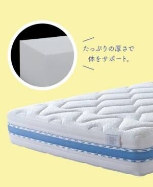 """質のいい眠りのために…腰痛持ちにオススメの""""マットレス""""とは?"""