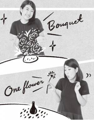 横澤夏子「ハイレベルだな~」 インスタで思わず見ちゃうもの