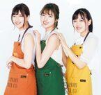 """乃木坂46の3人は""""発酵食品""""好き! 納豆、甘酒、ヨーグルト…"""