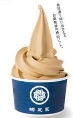 """毎日変わるフレーバー! 台南発""""人気ソフトクリーム店""""に新店"""