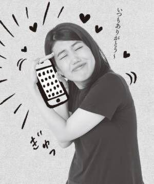 """横澤夏子、夫に怒られ…反省した""""日々の態度""""って?"""