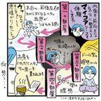 """""""瞑想+お茶""""で五感を解放! 心に効く新スポット3選"""
