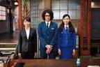 「40過ぎてツインテールって…」オダギリジョー&麻生久美子『時効警察』が復活!