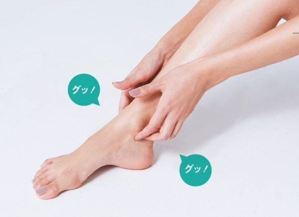 """脚のラインをきれいに! 簡単6ステップの""""脚&足首""""ケア"""