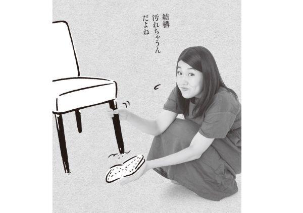 """横澤夏子が""""掃除の盲点""""を指摘! いい女が""""拭く""""場所って?"""