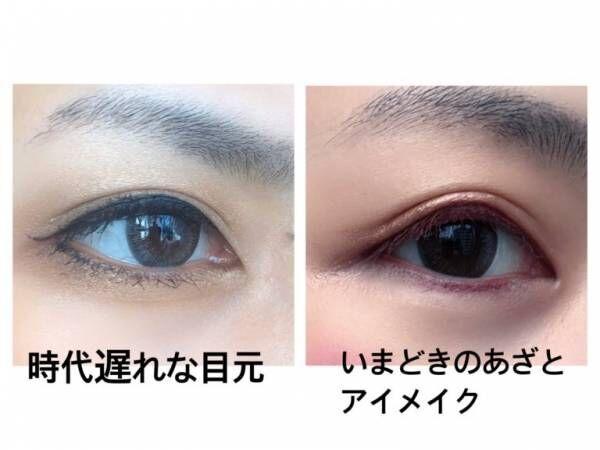 アイシャドウは1色だけがいい! 大人女性の「アイメイク新常識」 濱田文恵のセルフ美容法 #1