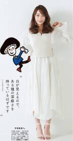 宇垣美里さん「人生一度きりなんだから、ちゃんと生きろよ!」