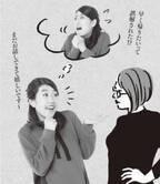 """横澤夏子が身につけたい""""誰も傷つけないスキル""""とは?"""