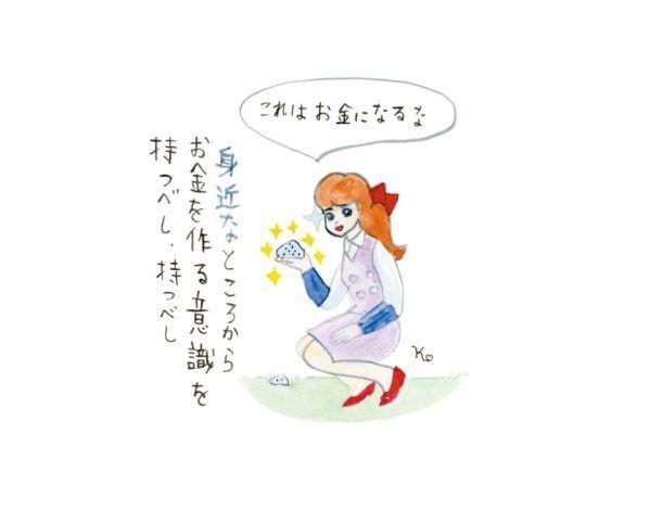 """投資は儲かるの? """"経済&お金""""の疑問を堀潤がわかりやすーく解説!"""