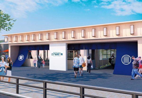 """あの「高輪ゲートウェイ駅」も! """"2020年オープン""""東京新名所8選"""