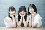 入浴シーンも! 乃木坂46の4期生が初出演ドラマで熱演!