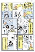 日本人の8割が「ビタミンD不足」 花粉症など慢性疾患の一因にも