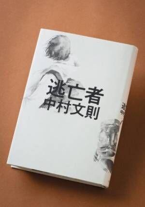"""小説家・中村文則、過去の凄惨な出来事を""""あえて""""書く理由とは"""