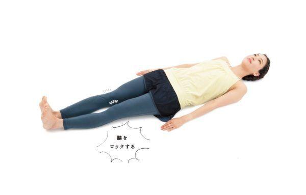 """もぞもぞ動かすだけで!? """"寝たままトレ""""で腰痛改善"""