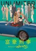 """7月のおすすめ""""アニメ""""6選 名作のアニメ化、バディもの、お笑いも!"""