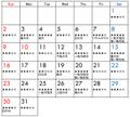 お盆休みはグルメで金運アップ!  8月の「お金カレンダー」大公開!