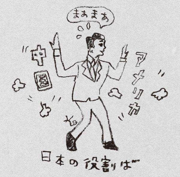 不安定な香港情勢…貿易相手・中国に日本はどう対応する?