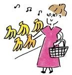 完熟バナナは凍らせる? 話題の『銀座バナナジュース』直伝の特製レシピ