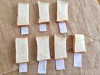 【ローソン、ファミマ、セブン】あなたはどれがタイプ?「食パン」7種食べ比べ