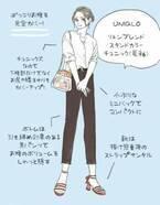 【ユニクロ、GU】1290円以下 着やせ高見え絶大「夏の最新Tシャツコーデ」