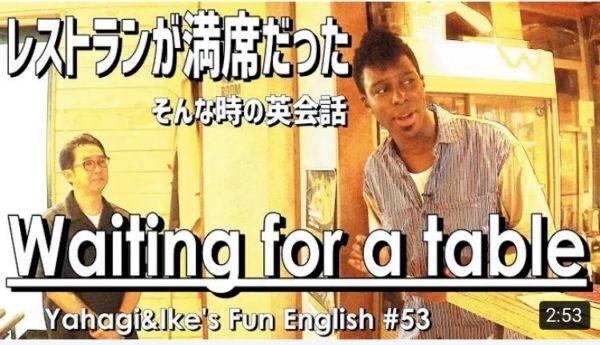 """おぎやはぎ・矢作のゆる英会話チャンネルも """"外国語学習SNS""""4選"""